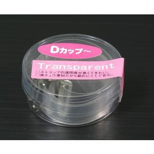 透明ストラップ  Dカップ〜用|tudaya