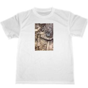 アーサー・ラッカム 不思議の国のアリス ドライ Tシャツ 水煙草 グッズ ボング 水パイプ