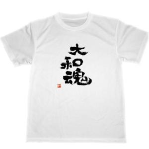 着心地の良い、ポリエステル100%のドライTシャツになります。生地と完全同化する特殊な方法でプリント...