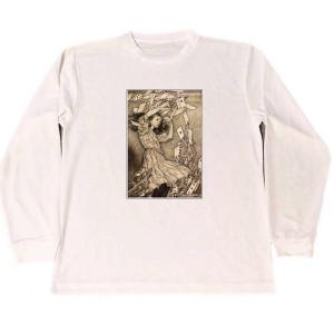 アーサー ラッカム ドライ Tシャツ 不思議の国のアリス イラスト グッズ ロングTシャツ ロンT
