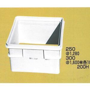 ポリプロピレン製 プラスチック製 雨水角マス グッドボックス用アジャスター 300×H200 tugiteyasan