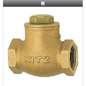キッツ (KITZ) スイングチャッキバルブ 125型  R32A (1 1/4B)  キッツ チャッキバルブ 青銅   在庫あり 当日出荷可 tugiteyasan