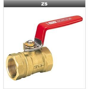 安価な蒸気用ボールバルブ! キッツ (KITZ)  エコボールバルブ  400型  ZS8A(1/4B)    在庫あり 当日出荷可 tugiteyasan