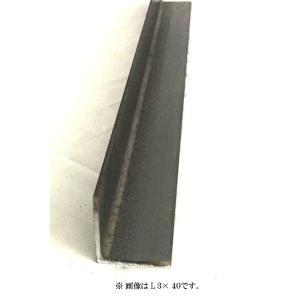 鉄 等辺アングル L5×40×40×1m 材質SS400(普通の鉄材) 約2.95kg|tugiteyasan