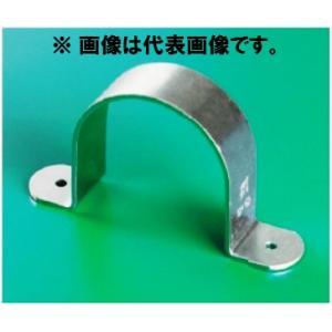 ユニクロ 板厚サドルバンド(ビス穴) 25A SBNT25U 鉄サドルバンド|tugiteyasan