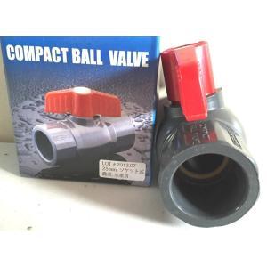 コンパクトボールバルブ TSソケット式 13  (プラ プラスチック バルブ ボールバルブ) 在庫あり|tugiteyasan|02