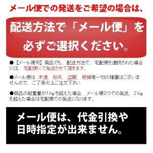 【メール便可】 皿頭小ねじ (鉄/ユニクローム...の詳細画像2