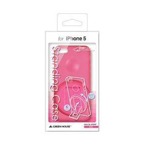 GREENHOUSE iPhone5用スタンド付きシェルカバー ピンク GH-CA-IP5RP|tuhan-station