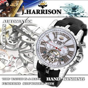 J.HARRISON 多機能付ビッグテンプ自動巻&手巻き JH-033SW tuhan-station