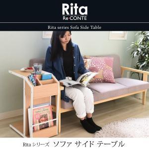Rita サイドテーブル ナイトテーブル ソファ 北欧 テイスト 木製 金属製 スチール 北欧風ソファサイドテーブル おしゃれ 可愛い|tuhan-station