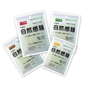 自然寒天ラーメン/ダイエット食品 〔4味5食セット〕 しょうゆ味・みそ味・しお味・とんこつ味 日本製 tuhan-station