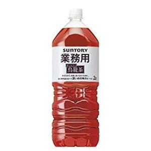 〔まとめ買い〕サントリー 烏龍茶 業務用 2.0L×12本(6本×2ケース) ペットボトル tuhan-station