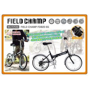 FIELD CHAMP FDB20 6S / 20インチ折畳6段ギア付自転車 tuhan-station
