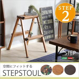 折り畳み式ステップスツール【monSTEP】2段タイプ|tuhan-station