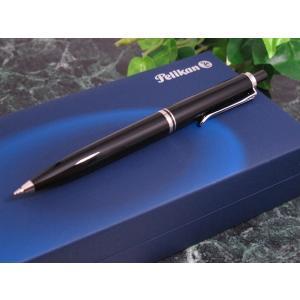 ペリカン PELIKAN SOUVERAN SILVER TRIM ボールペン K405 ブラック BP ブラック|tuhan-station