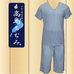 滋賀県高島市で江戸時代から織られていたという「ちぢみ」。 緯糸に強く撚りをかけて織った生地を洗うと「...