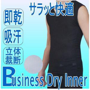 『あの商品』に 使用されているのと同じ、 特殊エステル糸使用。  優れた吸汗 即乾機能のある素材で ...