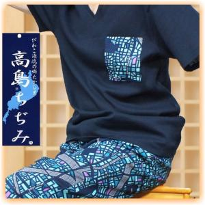 涼感ステテコとTシャツのセットです リラックスウエア パジャマ お部屋着にもOK 見せたいステテコ ...