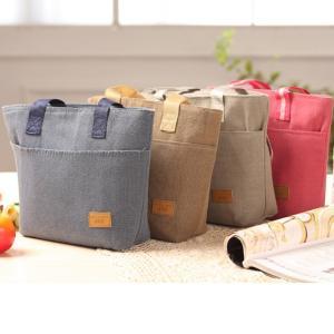 シンプルデザインのランチバッグです。 4色をご用意させて頂きました。 お好みのカラーをお選び下さい。...