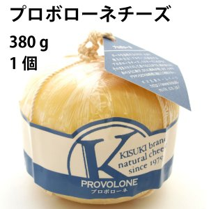 チーズ 木次乳業 プロボローネチーズ 380g 国産 無添加