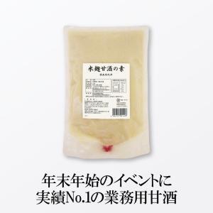 米麹甘酒の素1.5kg 【送料無料】 tukeru-shopping