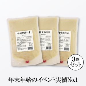 米麹甘酒の素1.5kg×3袋 【送料無料】 tukeru-shopping