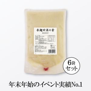 米麹甘酒の素1.5kg×6袋 【送料無料】 tukeru-shopping