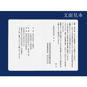 案内状(薄口) マルチホワイト特1号2丁(二つ折りカード) 100枚