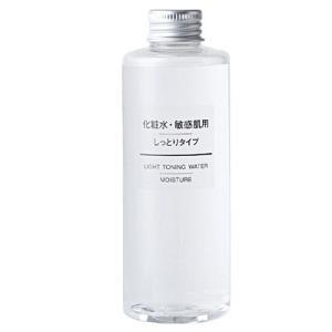 無印良品 化粧水・敏感肌用・しっとりタイプ 200ml...