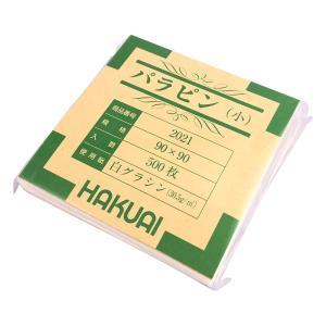 薬包紙(パラピン) 小 90×90mm その他 aso 1-4560-01 医療・研究用機器|tukishimado5