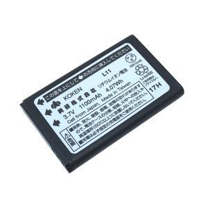 電動ファン付呼吸用保護具充電池 L11 興研 aso 2-5128-12 医療・研究用機器|tukishimado5