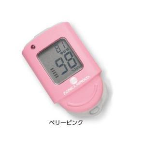 ●商品名 パルスオキシメータ PULSOX-Lite ベリーピンク パルスオキシメーター●型番 28...