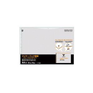 ato5239-1101  クリヤーブック(ウェーブカット)用替紙 A4横 20穴 台紙色灰 10枚入 1パック(10枚入) コクヨ ラ-T88|tukishimado5