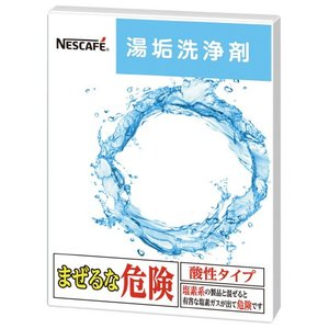 ●メーカー名 ネスレ●メーカー品番 012284395●定価 ¥0●マシン内部についた湯垢は定期的に...