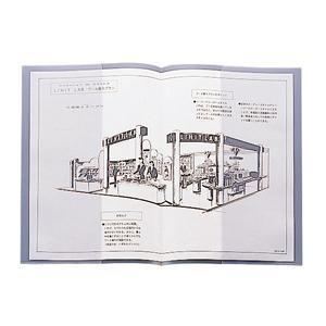 ●教育施設様限定商品 二つ折クリヤーホルダーA4(A3二つ折)  ed 119145|tukishimado5