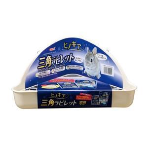 お掃除しやすいうさぎのトイレ。●●サイズ/W355×D203×H165mm●付属品/トイレシーツ・消...