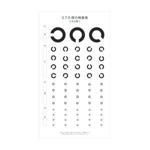 ●教育施設様限定商品 3.7.0視力検査表 5m用  ed 180168|tukishimado5