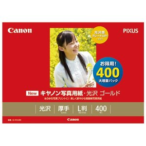 【全国配送可】-写真紙 光沢ゴールド GL-1...の関連商品7