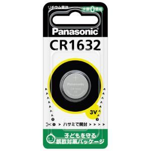 全国配送可 リチウムコイン電池 CR-1632...の関連商品1