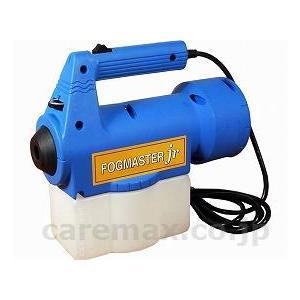 電動噴霧器フォグマスタ・ジュニア FMJR プロト・ワン 1入り 取寄品【介護福祉用具】|tukishimado5
