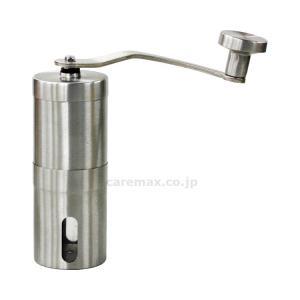 ●商品名 コーヒーミル / AP-620303 食事関連 調理器具 JAN4528870620303...