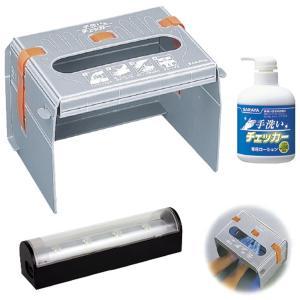 手洗いチェッカー用ブラックライト 23-6532-01 1入り|tukishimado5