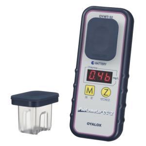 ●品名 残留塩素測定器フォトメーターCLー2 OYWT-32 1入り  ●備考 医療機器対象外 ●メ...
