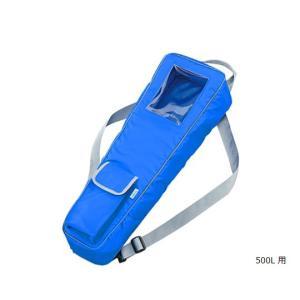 酸素ボンベバッグ ナビス(アズワン) aso 0-7915-02 医療・研究用機器|tukishimado
