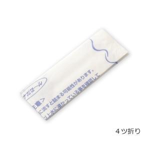 ●商品名 ナガセール 4ツ折 一括包装 1包(100枚) 便検査●型番 4ツ折●JAN ●メーカー名...