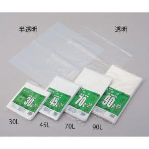 ポリエチレン収集袋 70L セキスイ aso 1-9907-07 医療・研究用機器|tukishimado