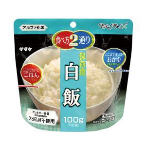 【全国配送可】-マジックライス 白飯 1箱 2...の関連商品5