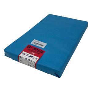 ●商品名 ポリ袋 0.03mm厚 90×150 2000枚入 ユニパック・ポリ袋・手提げ袋/ポリ袋・...