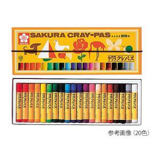クレパス 16色セット サクラクレパス aso 7-6042-02 医療・研究用機器|tukishimado