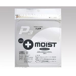 ●商品名 プラスモイスト(R)P3 未滅菌 125×125mm 非固着性ガーゼ・フィルム●型番 PA...